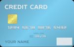 Tarjetas de crédito ultraseguras